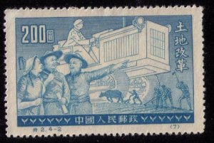 CHINA (1952) Scott #129 REPRINT MLH.No Gum F-VF