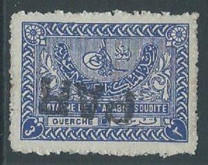 Saudi Arabia, Sc #166, 3g Used