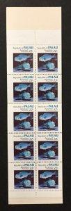 Palau 1985 #76a Booklet, Marine Life, MNH.
