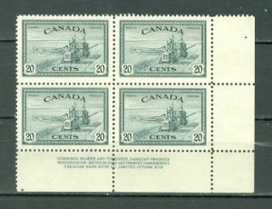 CANADA 1946 COMBINE #271 LR PL 2 CORNER BLK  MNH...$45.00