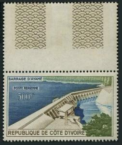 Ivory Coast C16,MNH.Michel 209. Air 1959.Ayame Dam.