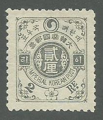 1900 Korea Scott Catalog Number 18 Unused Hinged