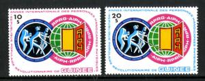 Guinea MNH 850-1 International Year Of The Handicapped SCV 5.50