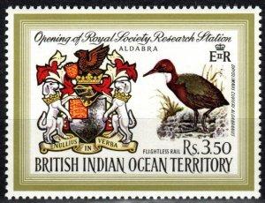British Indian Ocean Territory #43  MNH CV $16.50 (X7583)