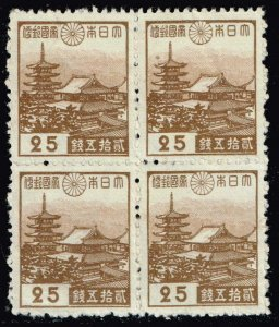 JAPAN STAMP UNUSED NG STAMP BLK OF 4 1937 -1944 New Daily Stamps