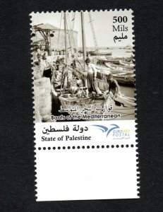 2015- Palestine- Boats in Euromed, Joint & common issue- Complete set 1v. MNH**