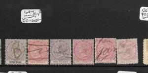 TOBAGO (P2808B) QV  FISCALS LOT OF 6  VFU