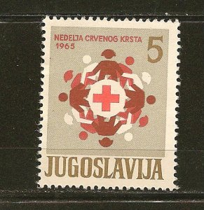 Yugoslavia RA30 Postal Tax Mint Hinged