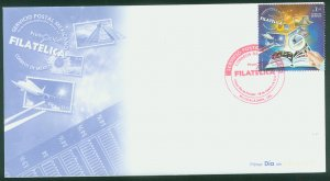 MEXICO 2742, PROMOTION OF PHILATELIY. CACHETED FIRST DAY COVER. F-VF.