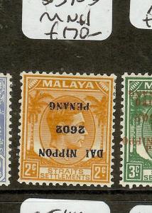 MALAYA JAPANESE OCCUPATION (P2601B) PENANG DN 2C INV OVPT SGJ76B   MNH