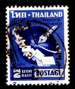 Thailand  Scott 368 Used stamp