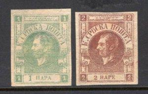 Serbia 1868 Prince Michael Imperf Set of 2 Unused #14-15