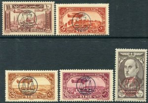 SYRIA-1944 Yvert Set of 5 Values Sg Sg 387-91 UNMOUNTED MINT V36557