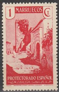 Spanish Morocco #144 MNH F-VF (SU1972)