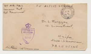 PALESTINE 1945, FPO 726 TO HAIFA, JEWISH BRIGADE CONCESS POST, AIR MAIL.RARE !!