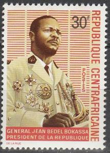 Central African Rep #118 MNH F-VF  (SU6616)