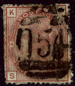 Great Britain #87 Used smudged cancel/trimmed perfs SCV$150...Bid to Win!!
