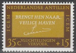 Netherlands Antilles #B72 MNH F-VF