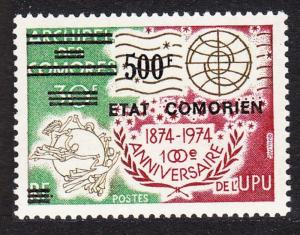 Comoro Is. UPU Black Overprint 'Etat Comorien' 500 Fr on 30 Fr SC#155 MI#228