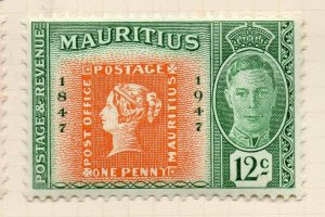 Mauritius 1948 GVI Early Issue Fine Mint Hinged 12c. NW-90964