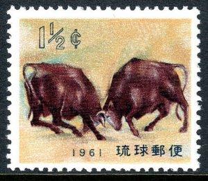 Ryukyu 75, MNH. New Year 1961. Okinawa Bull Fight, 1960