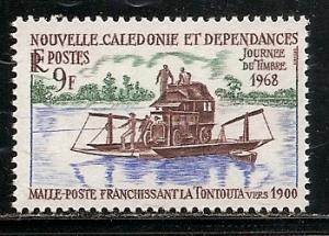 New Caledonia 368 1968 Stamp Day single MNH