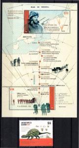 ARGENTINA 2015,ANTARCTIC ANTARCTICA MAP,FAUNA PREHISTORIC,SET  S/S Yv3071 bl 143