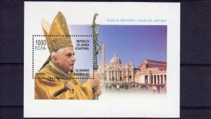 Equatorial Guinea 2006 Pope Benedict XVI s/s Perforated mnh.vf