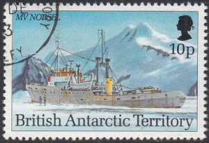 British Antarctic Territory 1993 used Sc #207 10p MV Norsel Research Ships