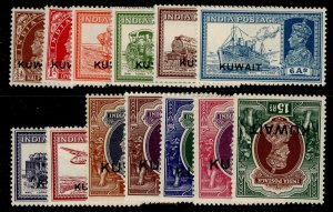 KUWAIT GVI SG36-51w, complete set, M MINT. Cat £375.