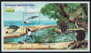 Sri Lanka Stork Bird Elephant Turtle Whale Leopard Bear MS SG#MS2347