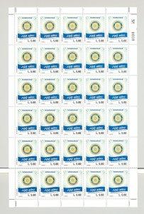 Honduras #C1183-C1187 Rotary, Maps, Globe, Polio, Medicine 5v M/S of 30