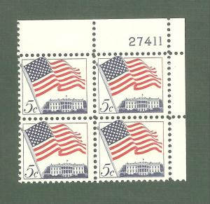 1208 Flag Plate Block Mint/nh (Free shipping offer)