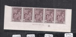 Malaya Perak Tiger SG 156 Imprint Plate Strip of Five MNH (9dji)