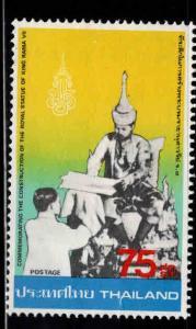Thailand Scott 946 MH* 1980 King Rama stamp