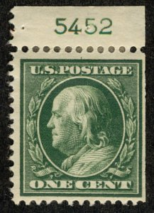 US #374 PLATE NUMBER SINGLE, VF/XF mint hinged, super fresh color and nicely ...