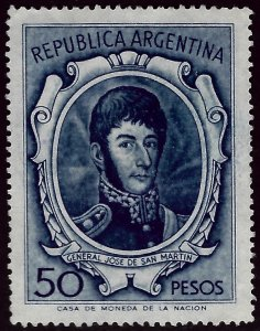 Argentina #642 Unused VF hr SCV$12.00...Such a Deal!
