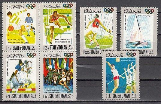 Oman State, 1968 issue. Summer Olympics issue. Scouts with Flags shown.