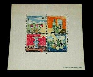 LAOS, #95a, 1964, NEUTRAL LAOS ISSUE, SOUV. SHEET MNH, NICE! LQQK!