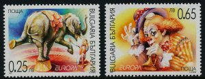 Bulgaria 4213-4 MNH Circus, Elephant, Clown