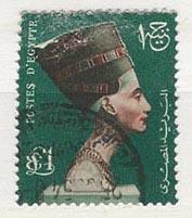 Egypt 340 (U)