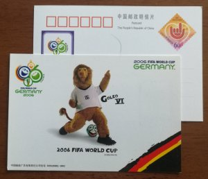 Goleo VI,mascot 2006 FIFA Football World Cup in Germany,CN06 teenagers' fund PSC
