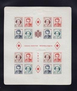 Monaco Scott # B99b Imperf sheet of 4 blocks VF OG mint scv $ 190 ! see pic !