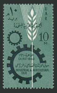 Egypt 498 block/4, MNH. Michel 73. Industrial and Agricultural Fair, Cairo,1960.