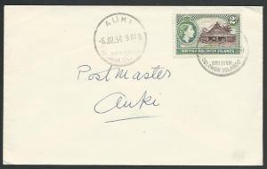 SOLOMON IS 1949 SW 2½d on local cover - GIZO cds...........................11397