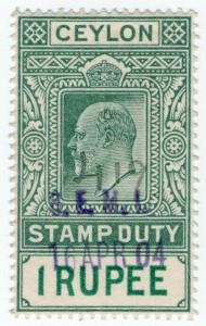 (I.B) Ceylon Revenue : Stamp Duty 1R