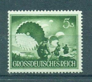 Germany sc# B259 mh cat value $.25