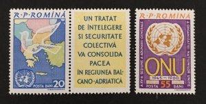Romania 1961 #1469,71, UN, MNH.