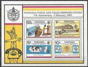 Tanzania 224a   MNH  UPU Admission