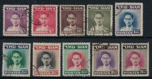 Thailand #264-73  CV $24.45